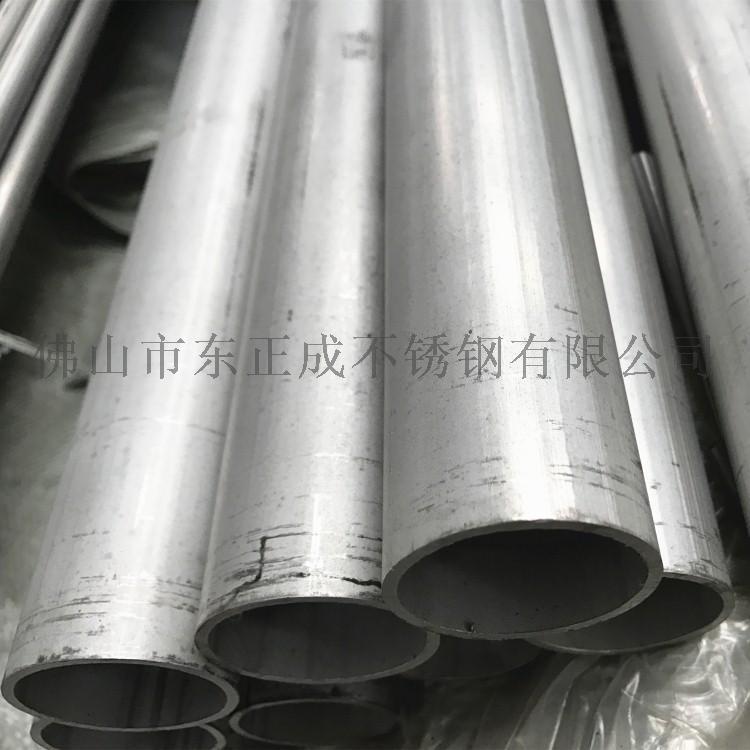 工业焊管58.jpg