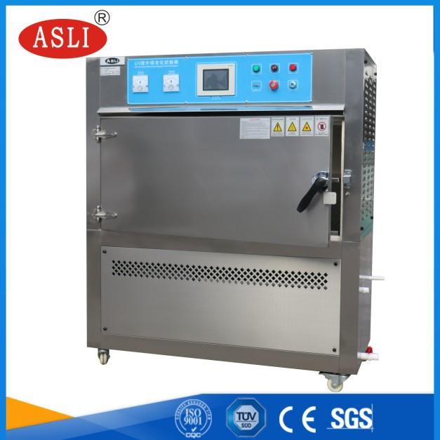 天津紫外线老化试验箱 紫外光耐气候试验箱生产商134736785