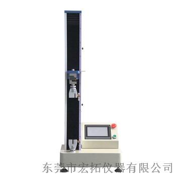 纸张单臂式拉伸强度试验机HT-101SC-10800464902