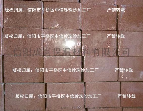 益阳改性玻化微珠复合保温板150900745