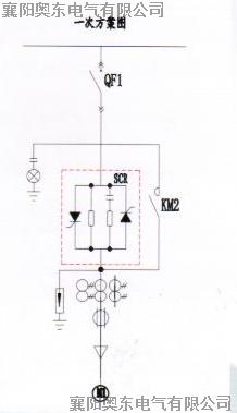 一体软起动柜一次方案图.png