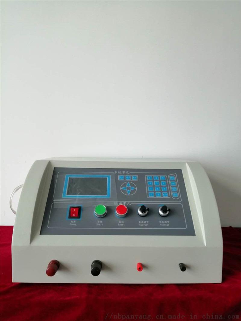 LX-9831 - 副本.jpg