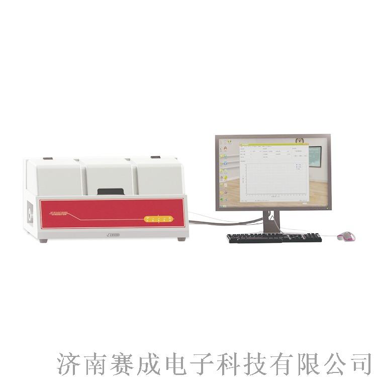 压差法气体渗透仪三腔 包装测试仪器146857475