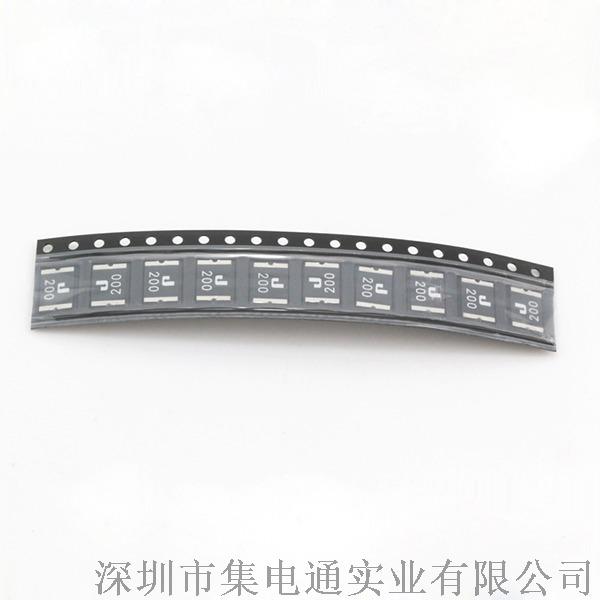 ASMD2920-200-3.jpg