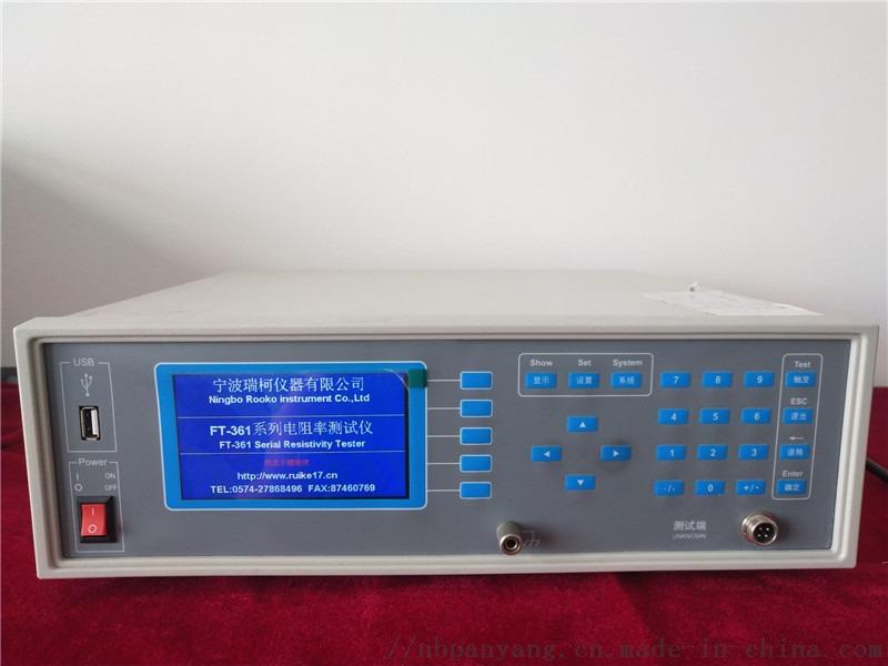 FT-361  阻双电四探针测试仪151025755