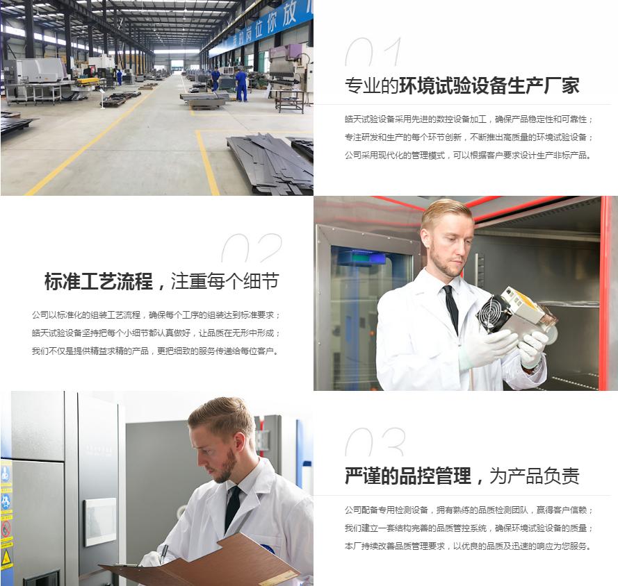 ip65防水防尘等级试验箱,ipx防水测试试验装置147164515