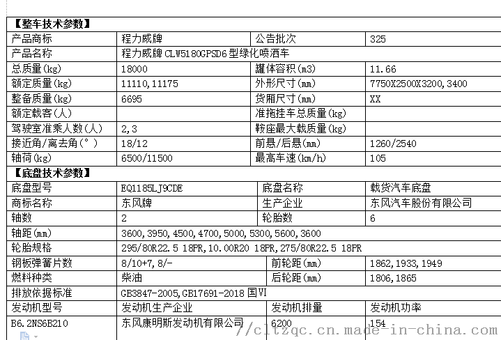 1603938767(1).png