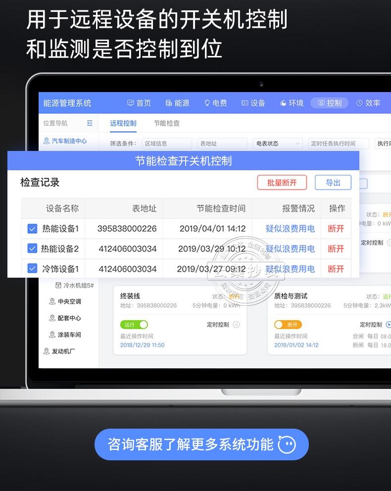 系统  功能点PC端_B2B_08.jpg