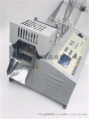 智能防护服螺纹袖口裁剪机 大功率芳纶纤维织带热裁机931815195