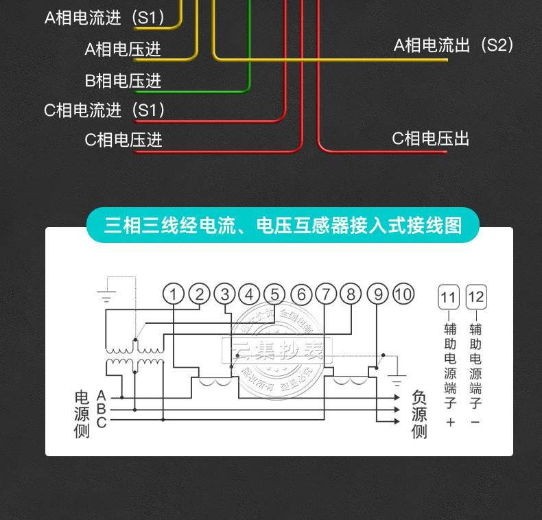威胜-DSSD331-MB3_10.jpg