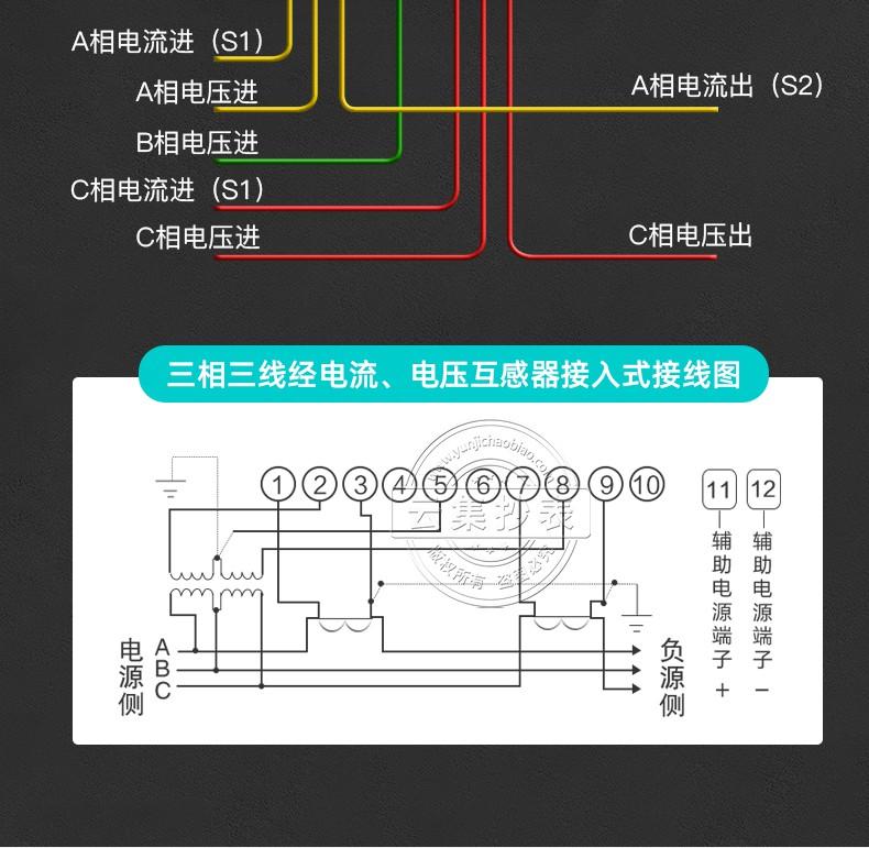 威胜-DSSD331-U_18.jpg