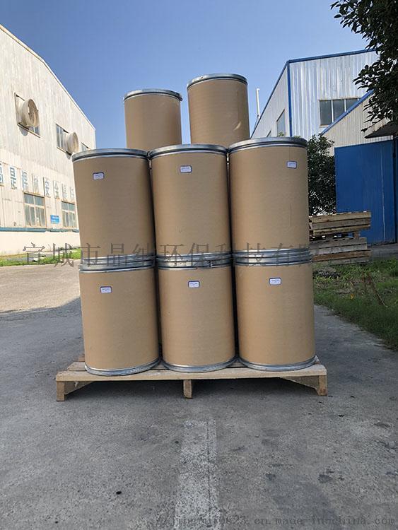 硅石处理纳米氧化锌VK-J50H148617065