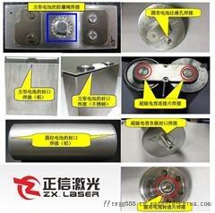纽扣 卧式电池焊接、耐高温引脚镀金激光焊接130550812