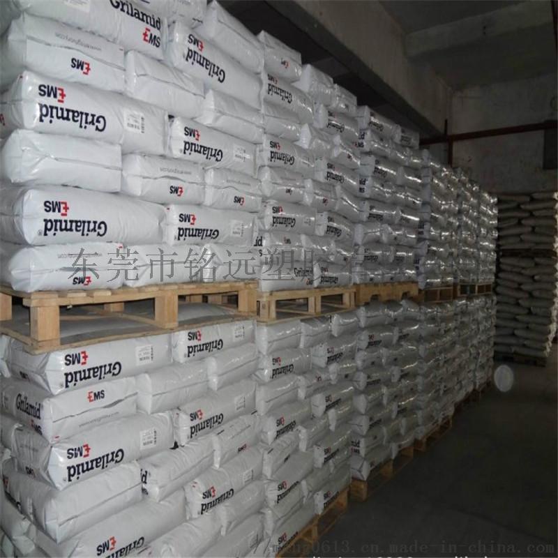 PPA UX08325 聚邻苯二甲酰胺152843825