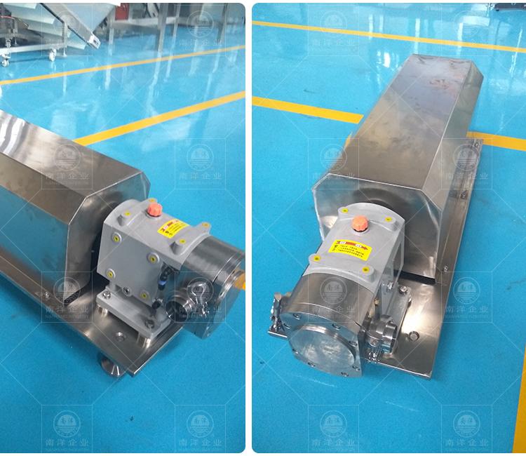南洋输送泵-转子泵新款_13.jpg