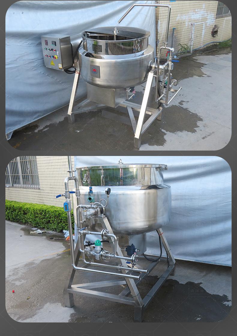 南洋夹层锅——自动蒸汽煮锅,底部搅拌-500L_13.jpg