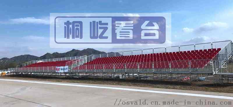 北京汽车比赛7_副本_副本.jpg