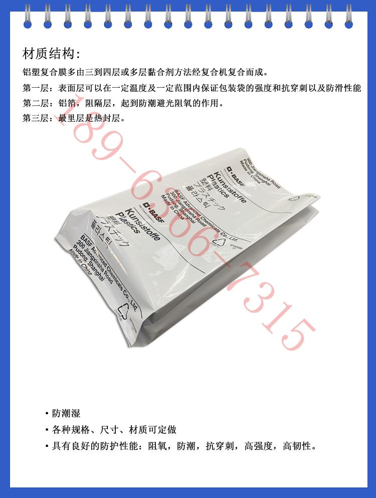 重包袋详细图片22.jpg