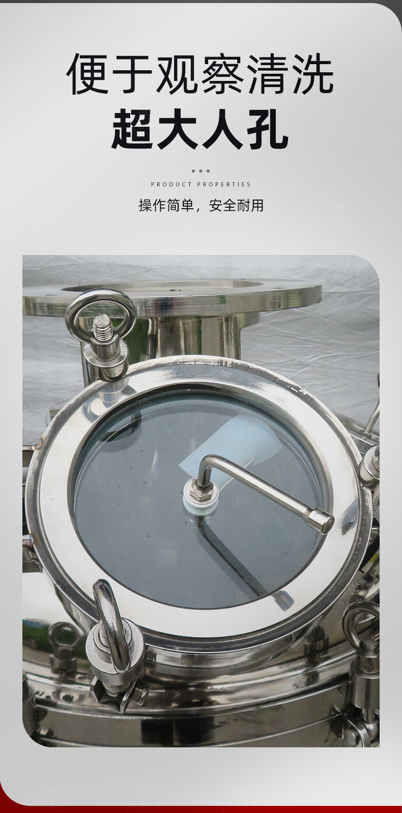 南洋反应釜-真空溶胶锅(316L)_03.jpg