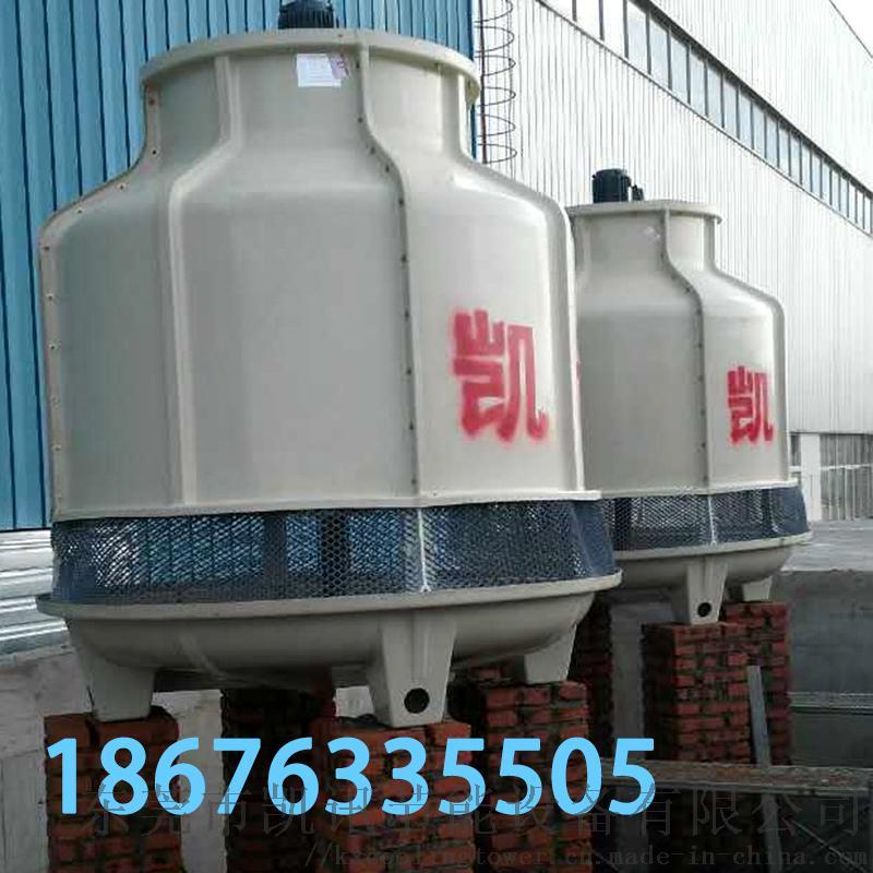 40T冷却塔圆形冷却塔凯讯冷却塔913426025