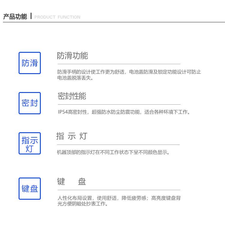 北京振中TP900_05.jpg