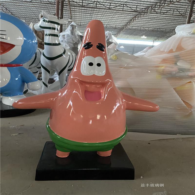 广州玻璃钢卡通雕塑厂家 吉祥物卡通公仔雕塑摆件951632035