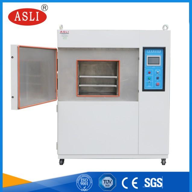 烤漆冷热冲击试验箱生产厂家 冷热冲击试验机现货151220105