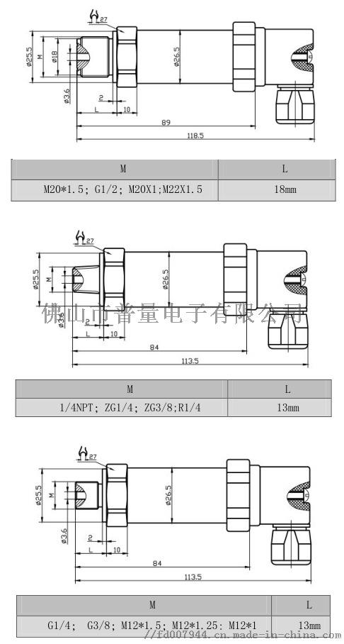 PT500-503结构图.jpg