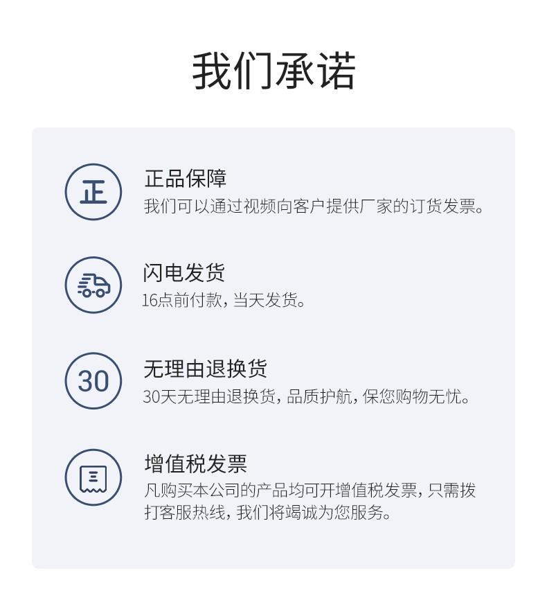 华立IC卡电表DTSY541-pc端_22.jpg
