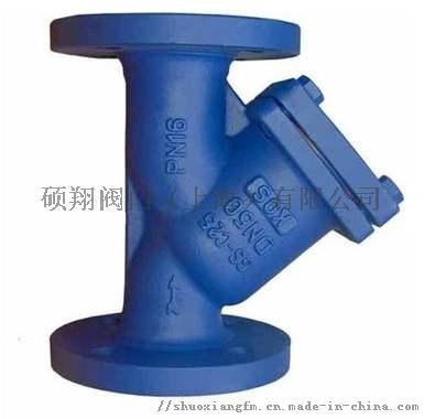 GL41H蒸汽Y型過濾器.jpg