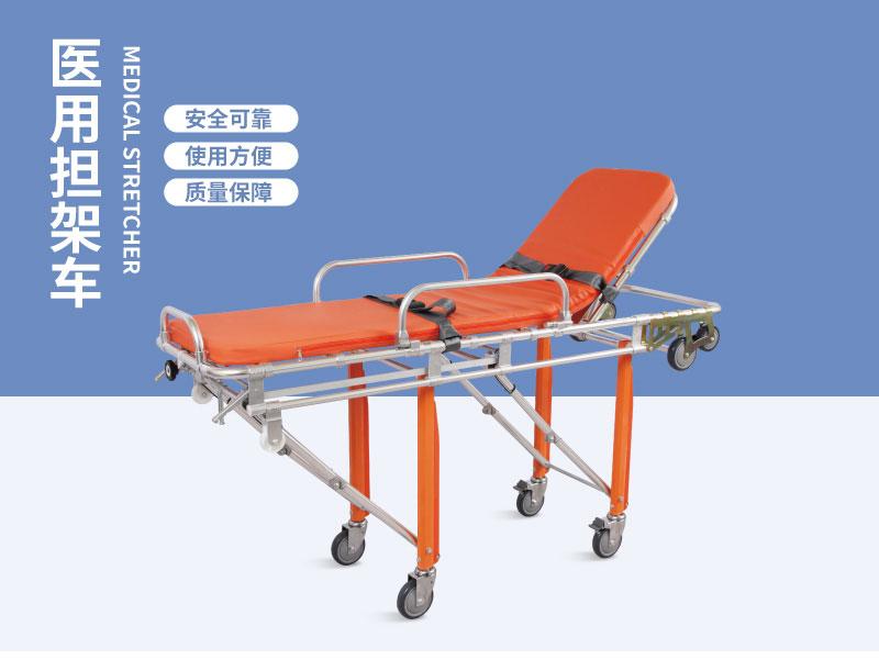 SKB039(C) 医用担架车 急救推车