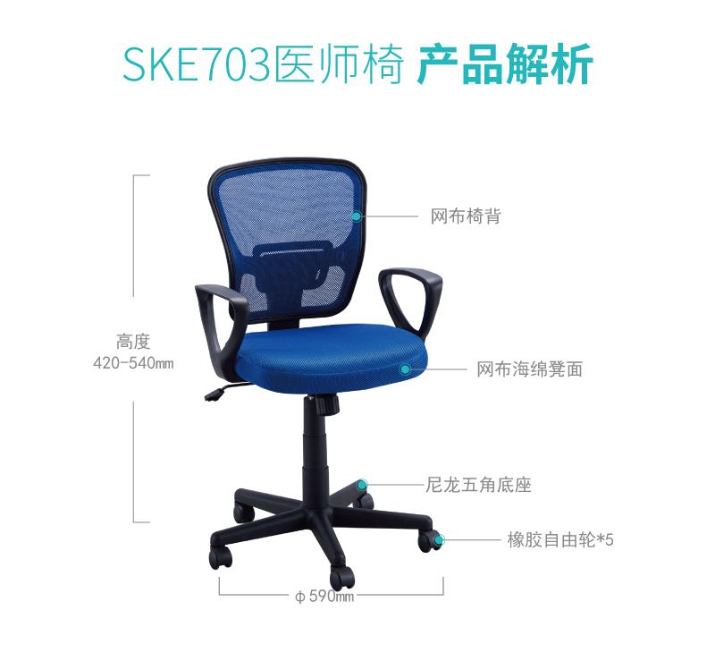 SKE703-01.jpg