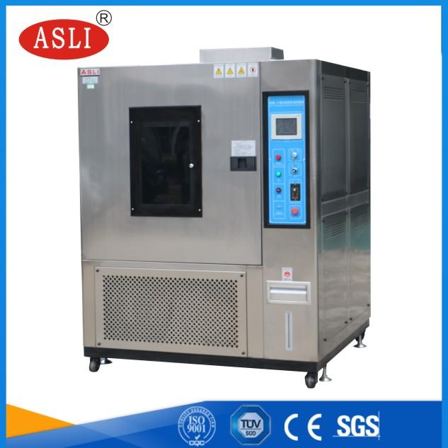 架空电缆氙灯老化试验箱生产厂家139087845