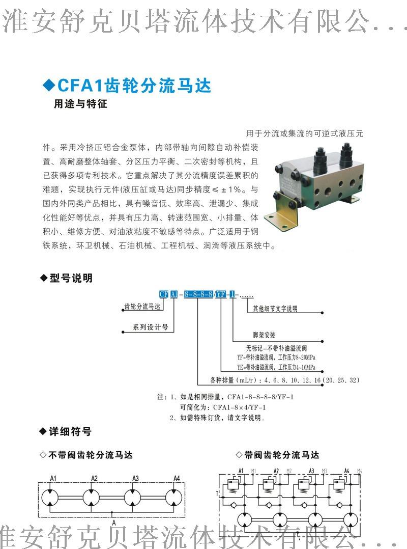 CFA1-1111111.jpg