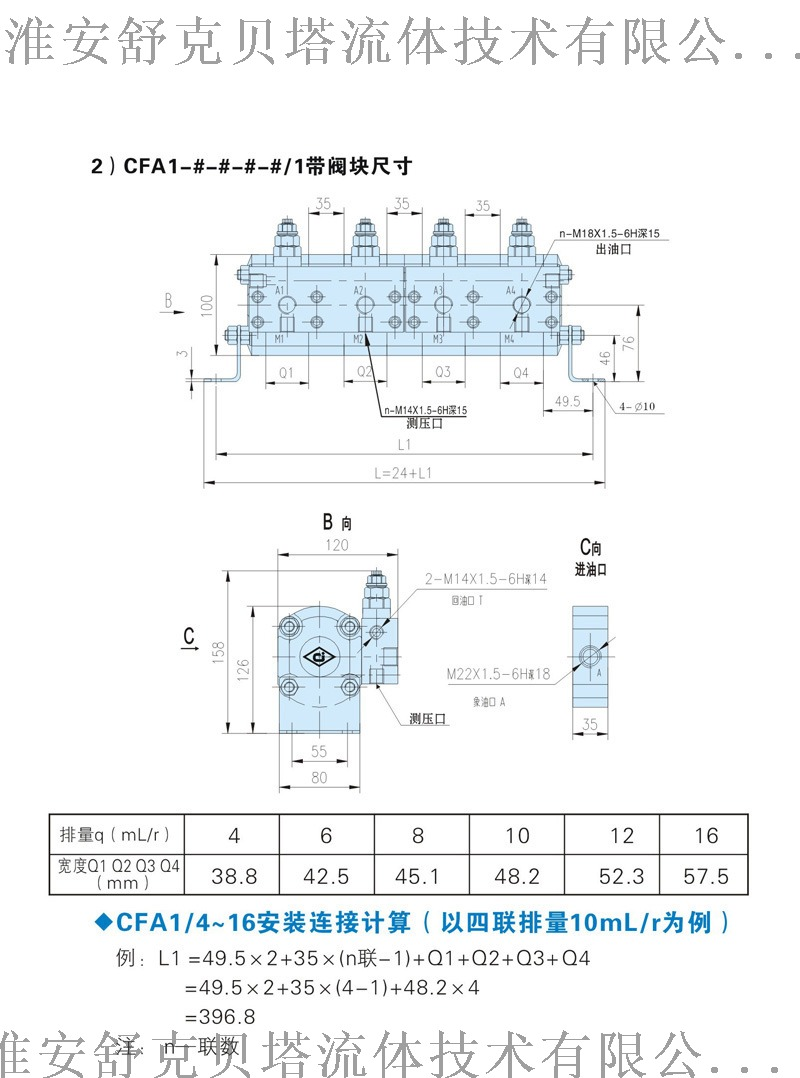 CFA1-33333.jpg