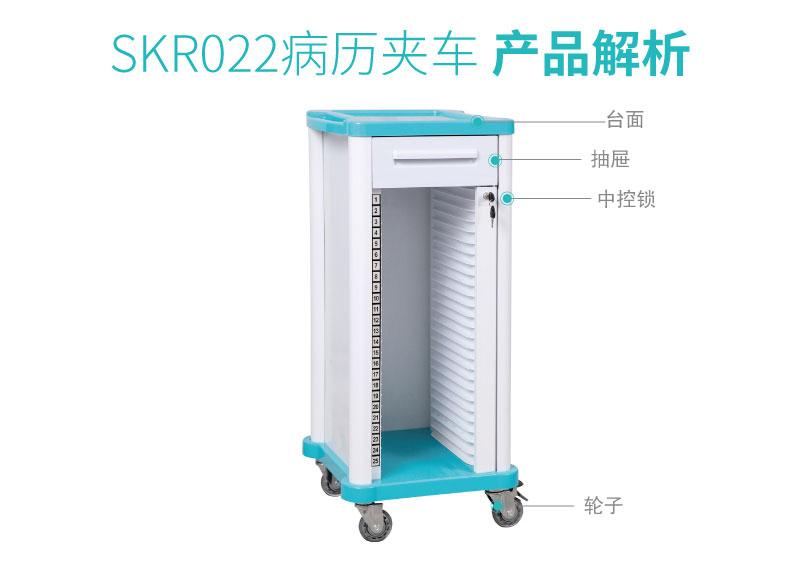 SKR022 病历夹车 医疗推车