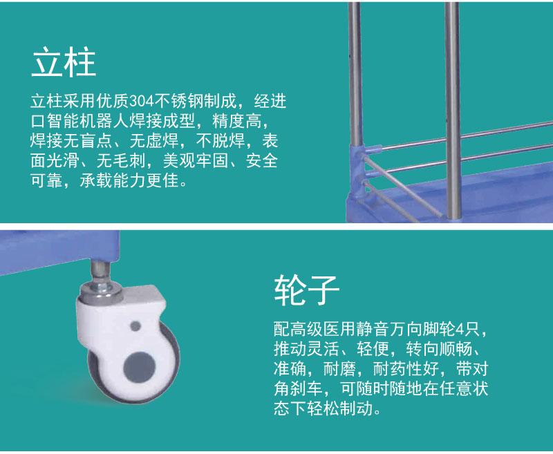 SKR005 护理推车 钢塑多功能推车