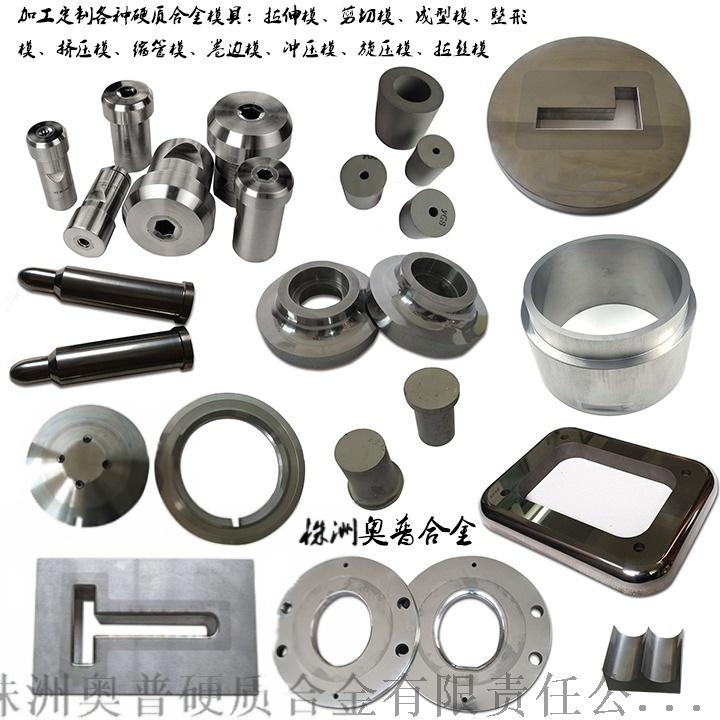 粉末冶金制造钨 硬质合金圆环 钨钢环135710425