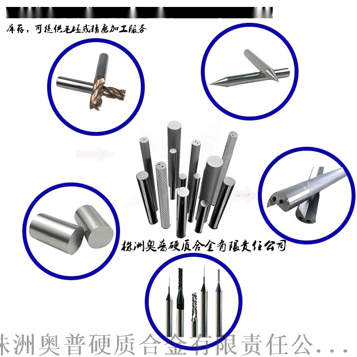 粉末冶金制造钨 硬质合金圆环 钨钢环135710435