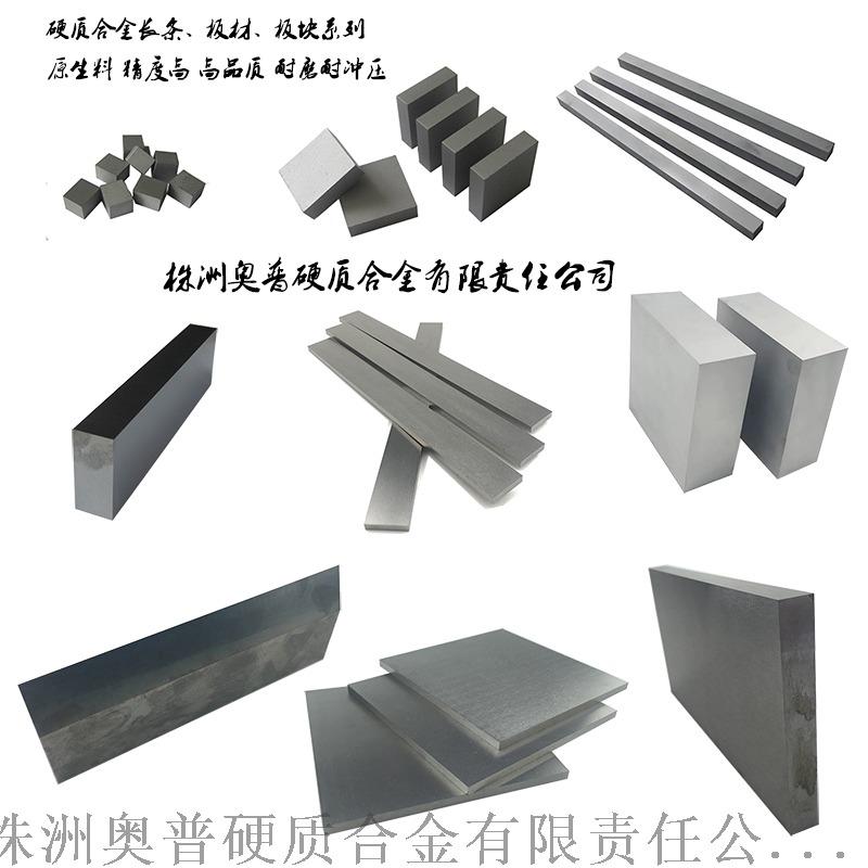 粉末冶金制造钨 硬质合金圆环 钨钢环135710395