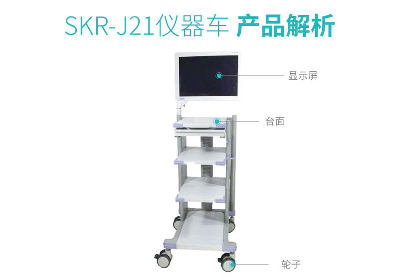 SKR-J10 医疗推车 监护仪推车