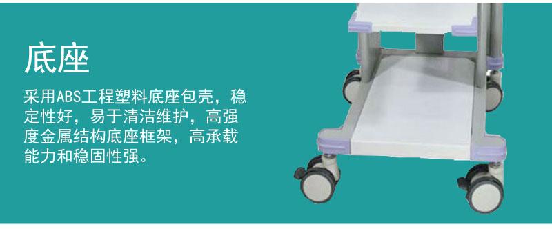 SKR-J21 仪推车 病人推车154451505