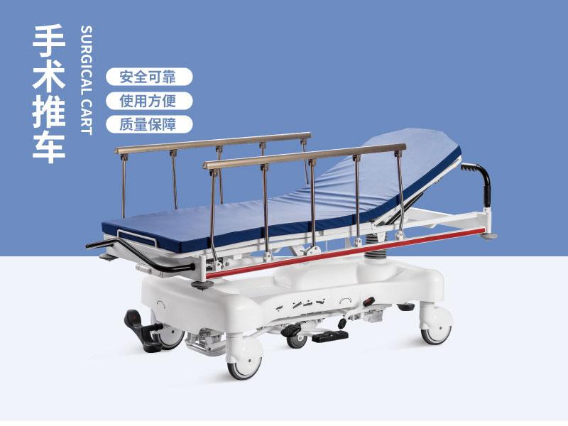 SKB041-3 手术推车 急救推车