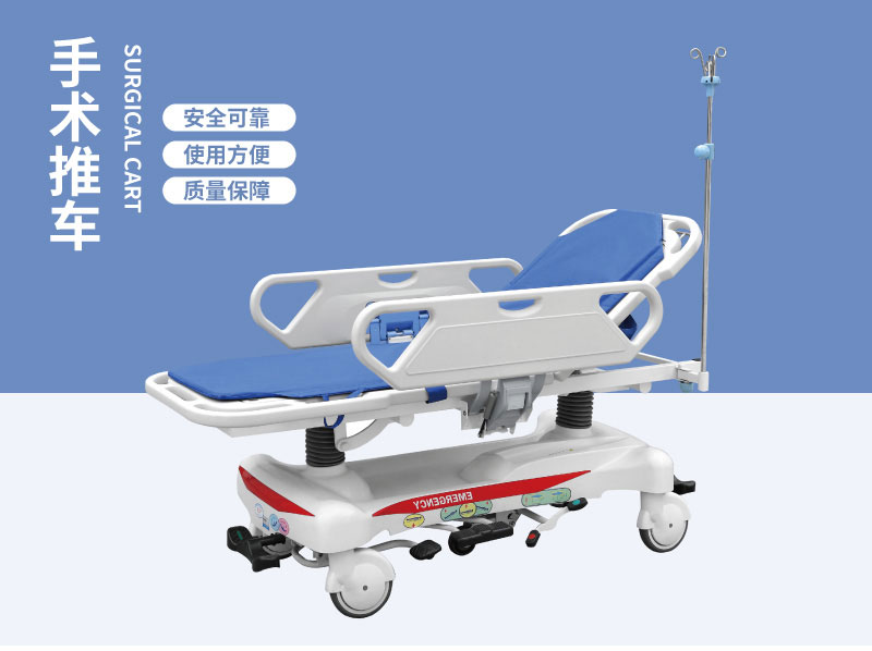 SKB041-2 手术推车 不锈钢推车