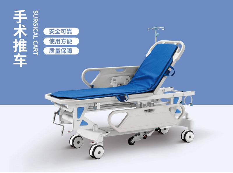SKB041-1 手术推车 急救推车