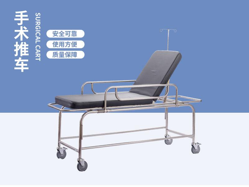 SKB037(B) 手术用护理推车