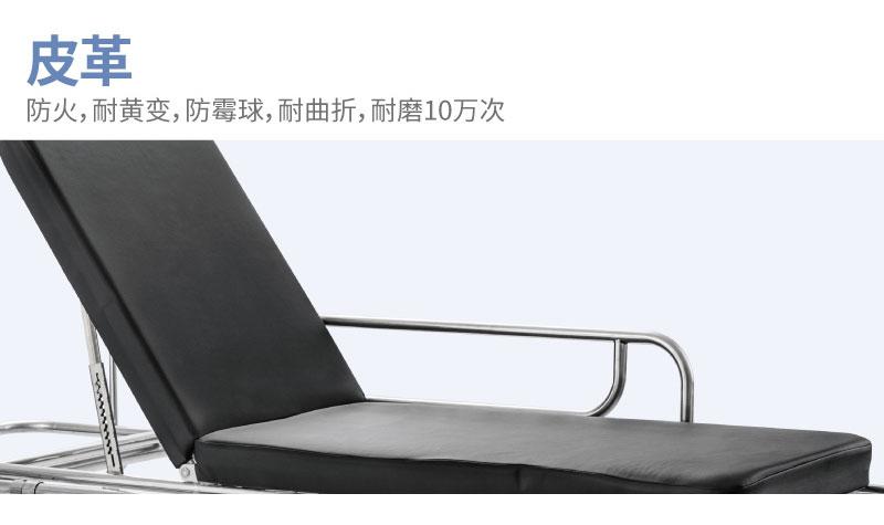 SKB037(B)-01_