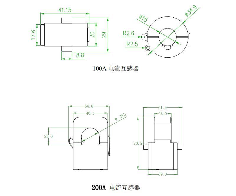 6.互感器尺寸.jpg
