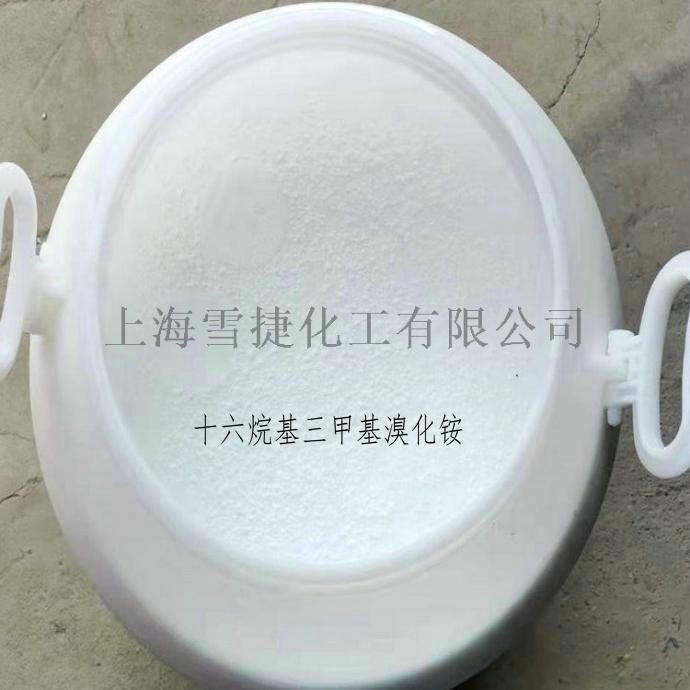 十六烷基**基溴化铵