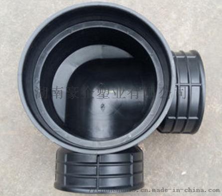 HDPE塑料检查井流槽井湖南塑料井145390215